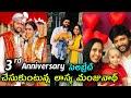 Lasya Manjunath 3rd Anniversary Celebrations- Family Images