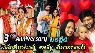 Lasya Manjunath 3rd Anniversary Celebrations- Family Image..