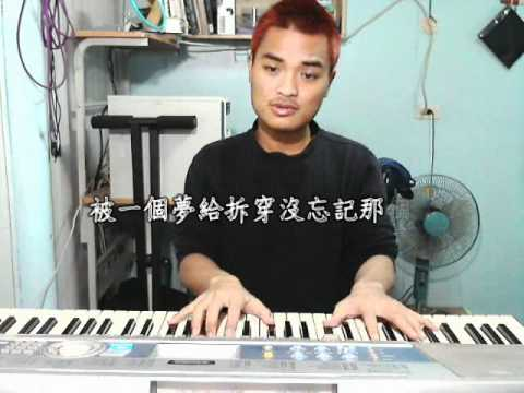 黃小琥 - 順其自然 by  Vincent Jhan (Acoustic)