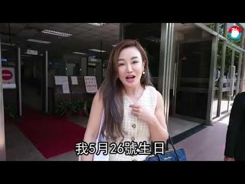 李珍妮爭千萬股權分手費 罵前男友「小氣巴拉渣男」 | 台灣蘋果日報