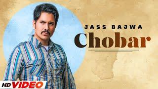 Chobbar Jass Bajwa (Urban Zimidar)
