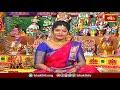 శ్రీ మహాలక్ష్మి దేవికి జ్యోతి ప్రజ్వలన | 23-10-2020 | Sri Mahalakshmi Pooja | Day 7 | Bhakthi TV  - 01:17 min - News - Video