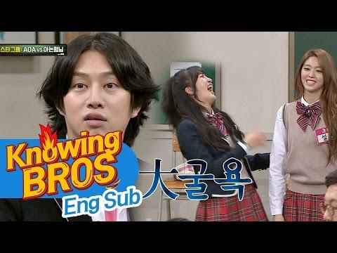 (춤 보니) 소름 끼치게 노래 잘하는(?) 찬미(Chan Mi)&설현(Sul Hyun), 大굴욕! 아는 형님(Knowing bros) 57회