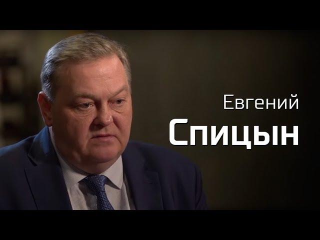 По-живому. Константин Семин и Евгений Спицын