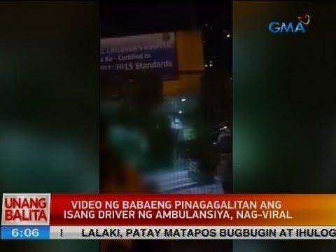UB: Video ng babaeng pinagagalitan ang isang driver ng ambulansya, nag-viral