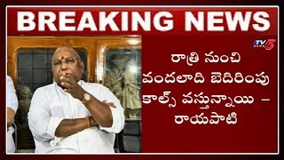 No personal enmity with CM Jagan, receiving threat calls: ..