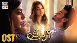 Azmaish – Rizwan Anwar – Nimra Mehra