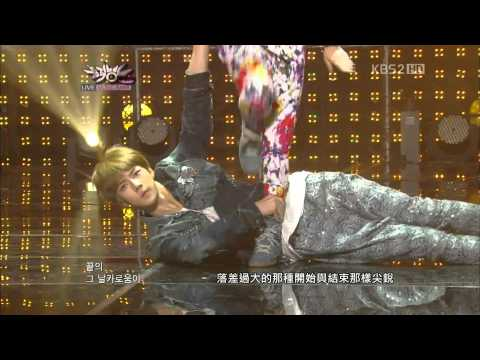 【HD繁中字】120817 BoA - Only One feat. Sehun (EXO)