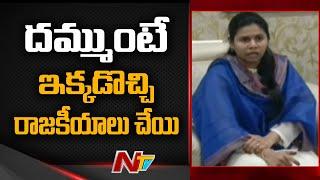 Bhuma Akhila Priya responds to AV Subba Reddy allegations..