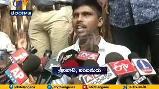 Attack On YS Jagan Case | Accused Srinivasa Released | From Rajahmundry Jail