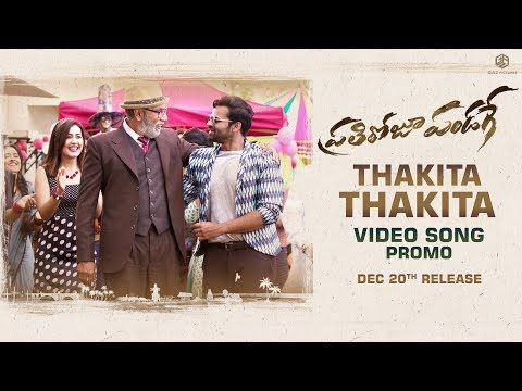 Thakita-Thakita-Video-Song-Promo