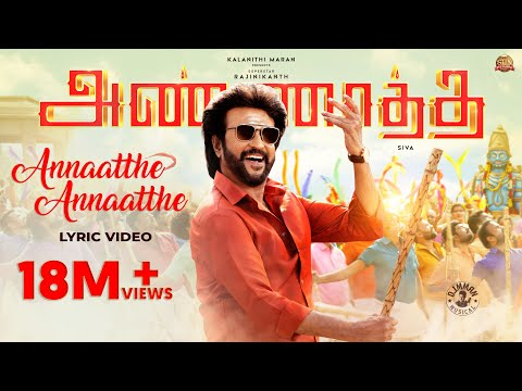 Lyrical 'Annaatthe Annaatthe' from Annaatthe ft. Rajinikanth, song crooned by late SP Balasubrahmanyam