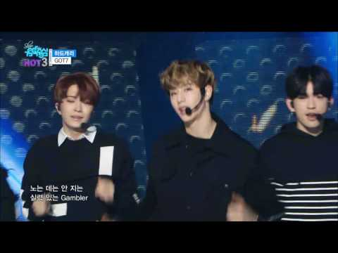 【TVPP】GOT7 – Hard Carry , 갓세븐 - 하드캐리 @Show Music Core