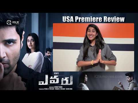 USA-Evaru-movie-Review-And-Rating