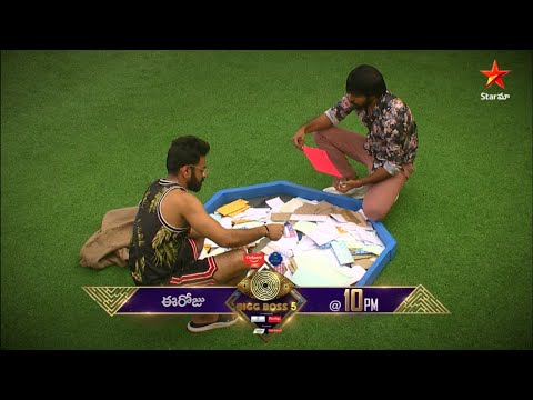 Bigg Boss Telugu 5 promo: Nominations are going to be emotional and tough!