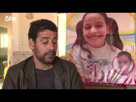 """الطفلة رزان.. ليست مجرد """"شهيدة متأثرة بجراحها"""".. بل قتلتها المماطلة وإغلاق المعابر"""