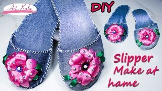 How to make slippers at home   Old waste jeans/denim   ribbon flower   best out of waste   Artkala