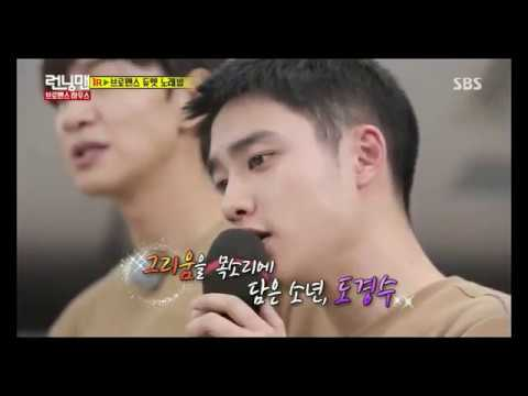 SOME OF MY FAVORITE D.O SINGING MOMENTS!