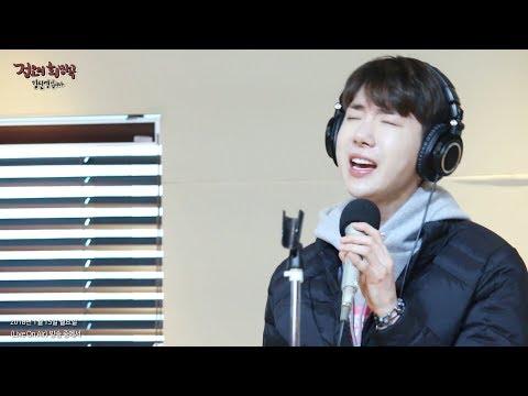 [Live on Air] JO KWON - Lonely, 조권 - 새벽 [정오의 희망곡 김신영입니다] 20180115