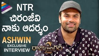 NTR and Chiranjeevi are My Inspiration | Actor Ashwin Exclusive Interview