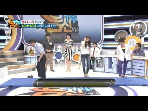 [예능]나는몸신이다_30회