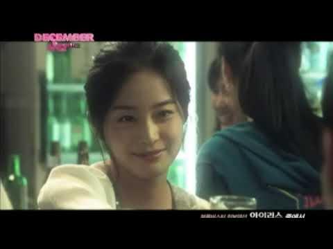 [MV HD] December (디셈버) - 사랑 참... (Love Is So...) [Iris OST]