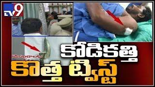 Jagan attack: NIA accuses Andhra Police SIT of non-coop...