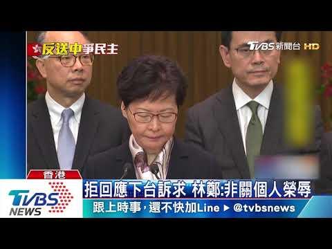 港特首批罷工:玉石俱焚 推香港上不歸路
