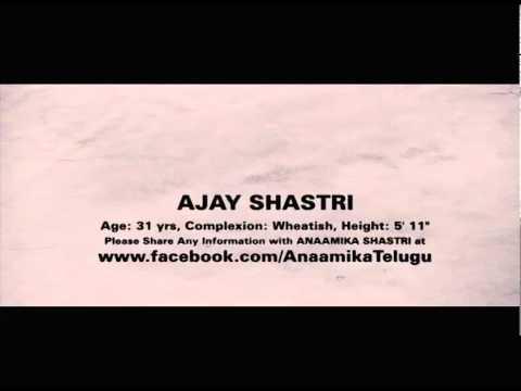 Anaamika-Teaser-02