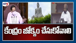 No rationale behind 3 capitals for AP: TDP MP Kanakamedala..