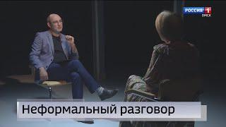 «Вести Омск», утренний эфир от 19 октября 2021 года