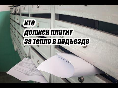 """""""Прокуратура информирует"""". 25.11.2019г."""