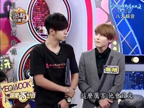 Show Luo & Sungmin talk in Japanese [110516娛樂百分百]