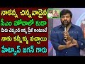 Chiranjeevi praises CM Jagan at MAA NY diary launch