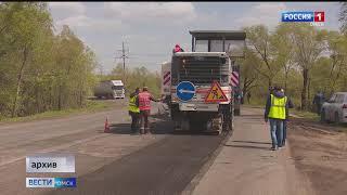 В этом сезоне в Омске приведут в порядок около 400 дорог
