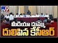 KCR asks journalists to question Chandrababu lies