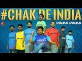 Mauka Mauka: India Vs Sri Lanka ICC World Cup 2019