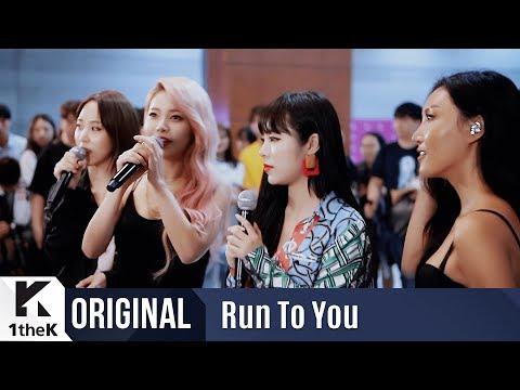 RUN TO YOU(런투유): MAMAMOO(마마무) _ Starry Night(별이 빛나는 밤)