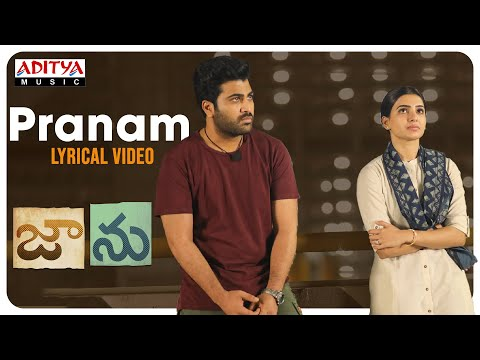 Pranam Lyrical Video | Jaanu
