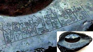 Impossible Ancient Artifacts that Defy our Current Understanding of History