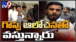 YS Jagan reached Delhi..