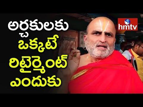 Chilkuru Priest Rangarajan on Priests Retirement Age