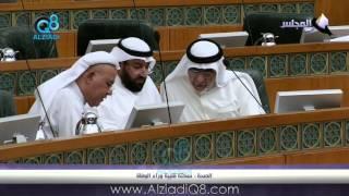 وزارة الصحة: سكتة قلبية مفاجئة وراء وفاة نبيل الفضل     -