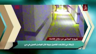 مساء الامارات 10-06-2015 - قناة الظفرة -