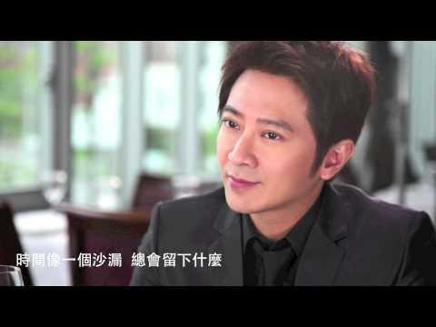 孫耀威 Eric Suen /愛....不是 官方 歌詞版MV (女王的誕生 片尾曲)