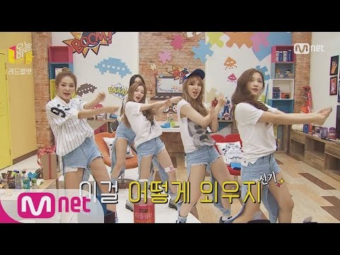 [Today′s Room] Red Velvet's Hit Songs Of SMTOWN Random Dance! 150930 EP.9