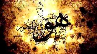 Ador Hooyar - Hoo Hoo Yar