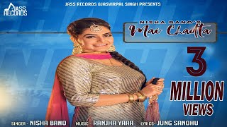 Mai Chadta – Nisha Bano Video HD