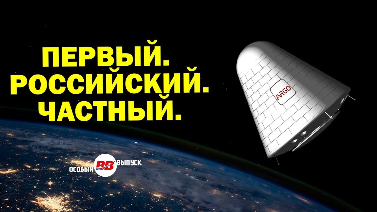 Частная российская компания начала строить свой первый корабль