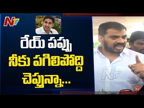 Minister Anil's sensation reaction to comments of Chandrababu, Nara Lokesh over YSRCP